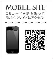 MUSEモバイルサイト